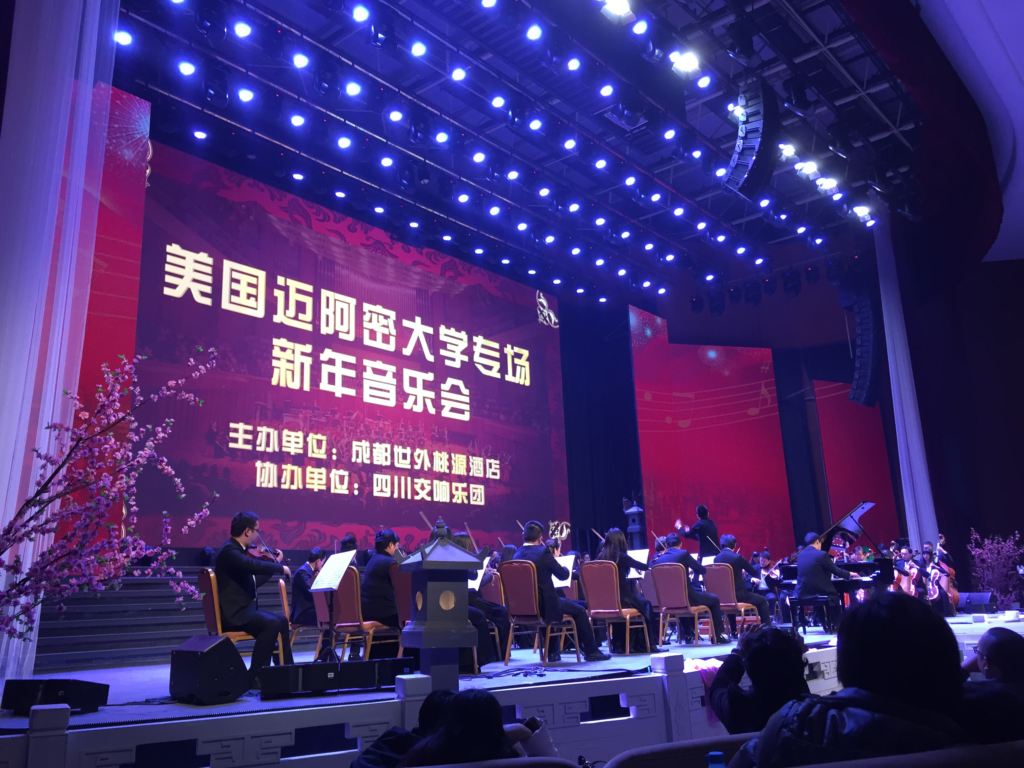 Performance with Sichuan Symphony