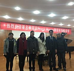 masterclass in China