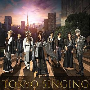 tokyo singing bluray.jpg