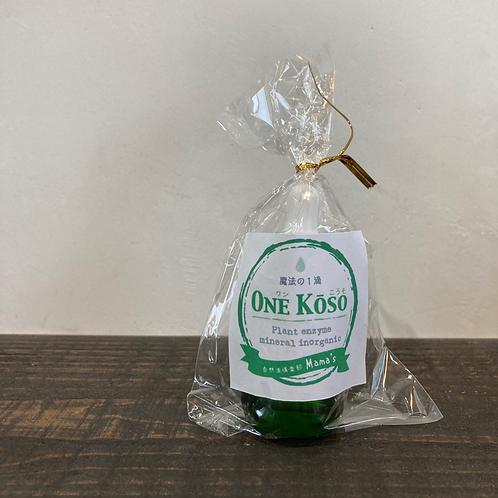 one koso  10ml