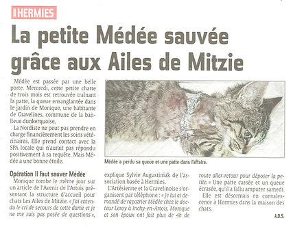 _Petite Médée.jpg