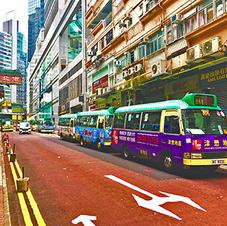 Hong Kong Minibus