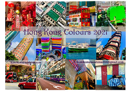 HKCardXS_edited.jpg