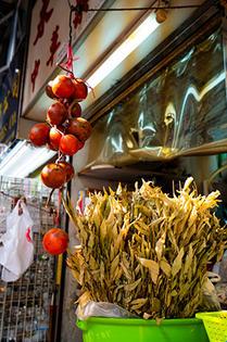 Sham Shui Po Dried Plants