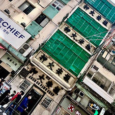 Wanchai Pawn Shop
