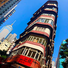 Wanchai Red Building