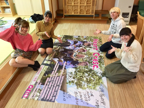 サンフレンド遊湯の里(静岡県榛原郡)にハークレ応援コーナー新設!