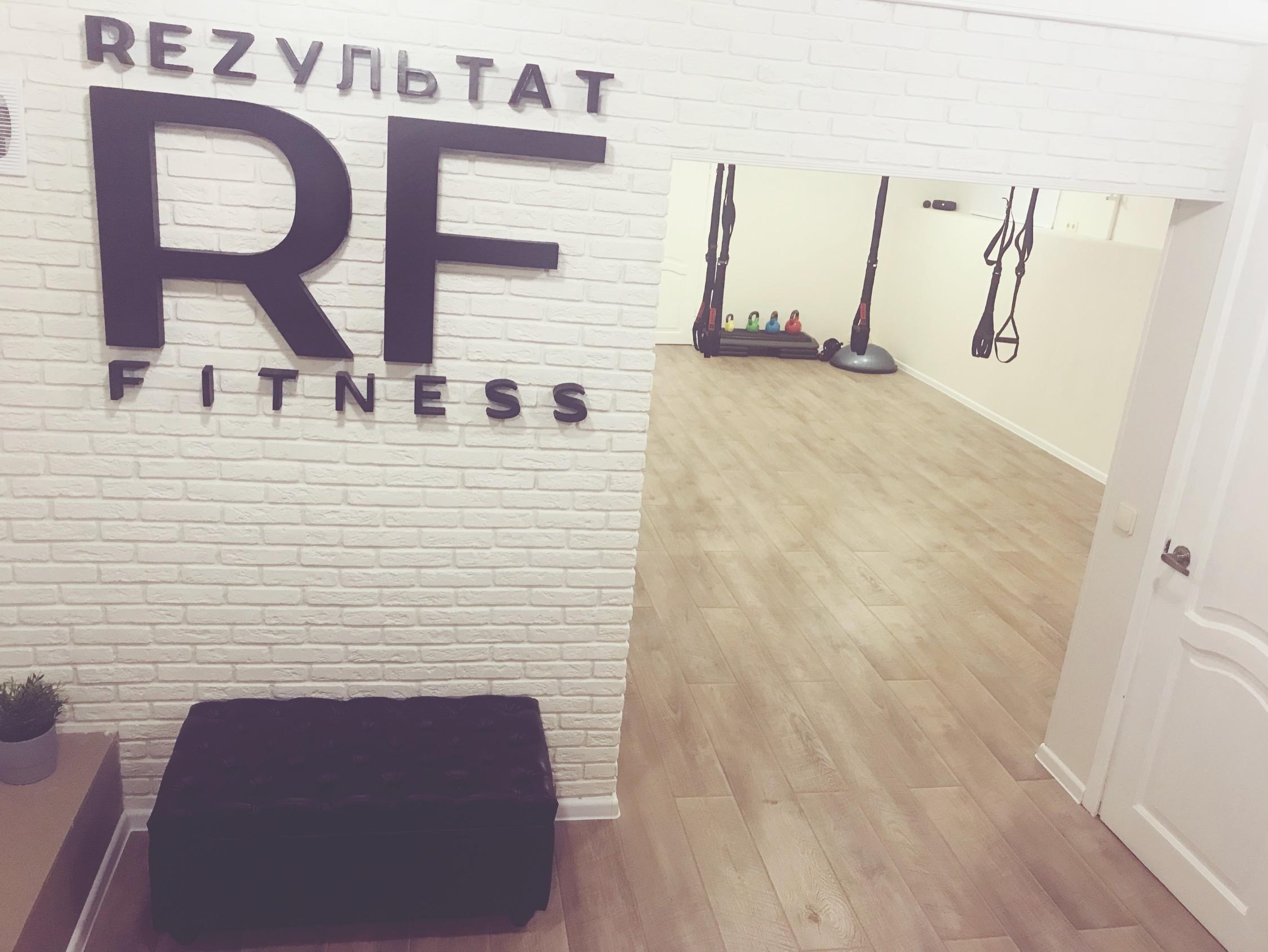 REZультат Fitness Studio