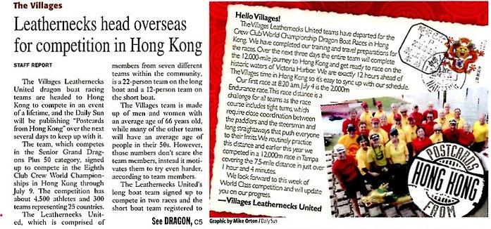 FDNY343 member goes to Hong Kong dragon boat races