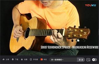 AdamCHAN Guitars 225.png