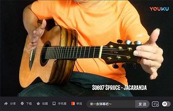 AdamCHAN Guitars 227.png