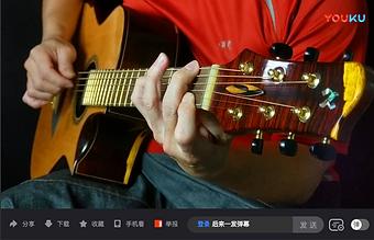 AdamCHAN Guitars 229.png