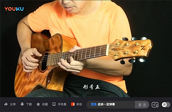 AdamCHAN Guitars 228.png