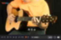 AdamCHAN Guitars 226.png