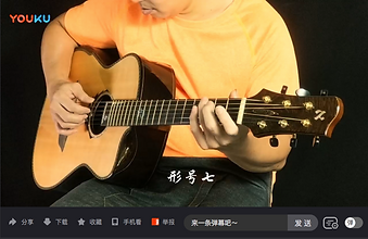 AdamCHAN Guitars 226.png