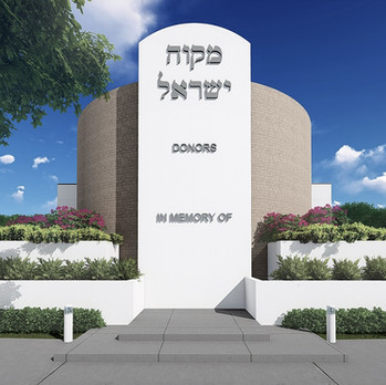 Mikvah Yisroel