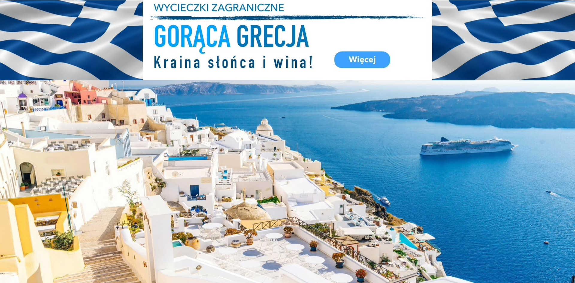 Grecja%20g%C5%82%C3%B3wna-1_edited.jpg