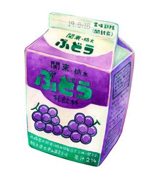 grapemilkl.jpg