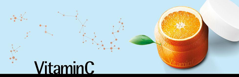 header_trattamenti_vitaminC.jpg