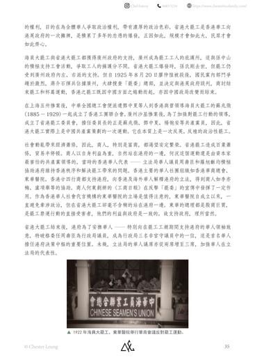 【中文版】香港-035.jpg