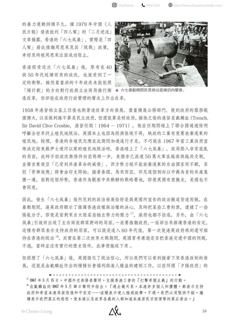 【中文版】香港-058.jpg