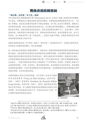 【中文版】香港-048.jpg