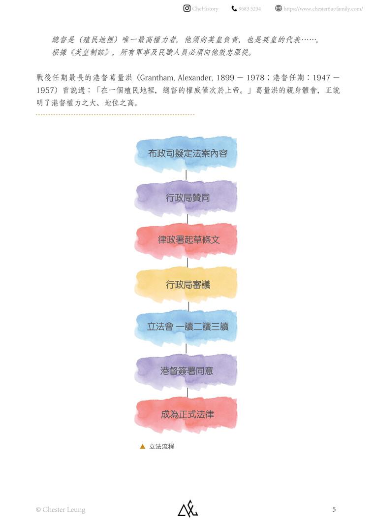 【中文版】香港-005.jpg