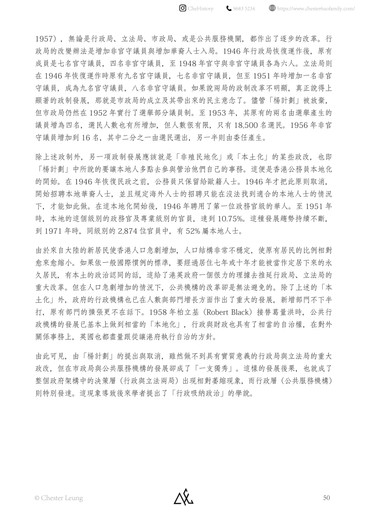 【中文版】香港-050.jpg