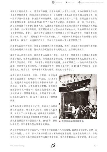 【中文版】香港-043.jpg