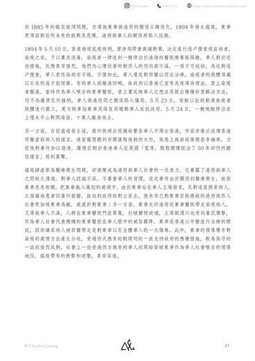 【中文版】香港-031.jpg