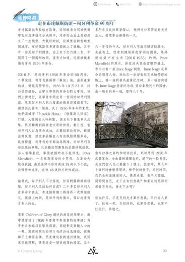 【中文版】冷戰-30.jpg