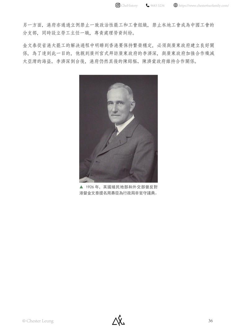 【中文版】香港-036.jpg