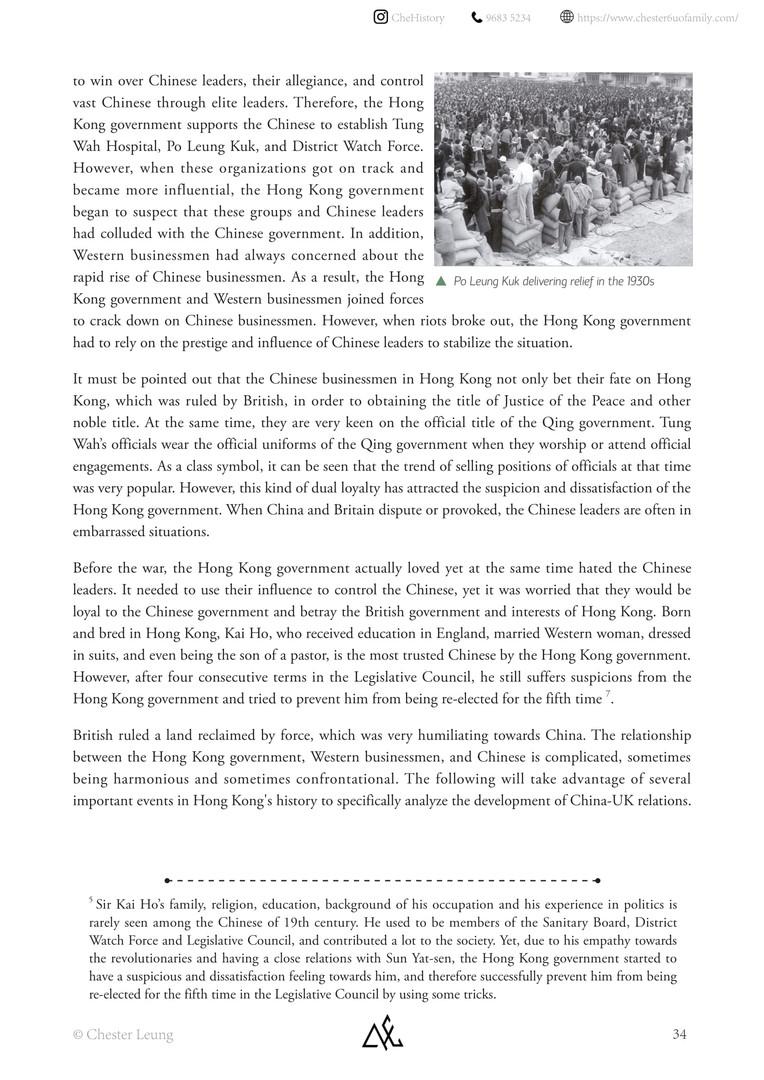 【英文版】香港-034.jpg