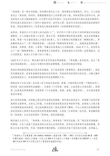 【中文版】香港-041.jpg