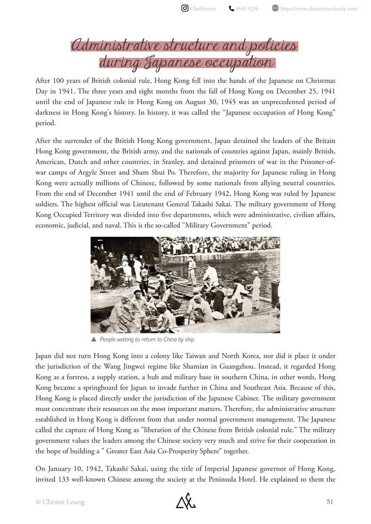 【英文版】香港-051.jpg