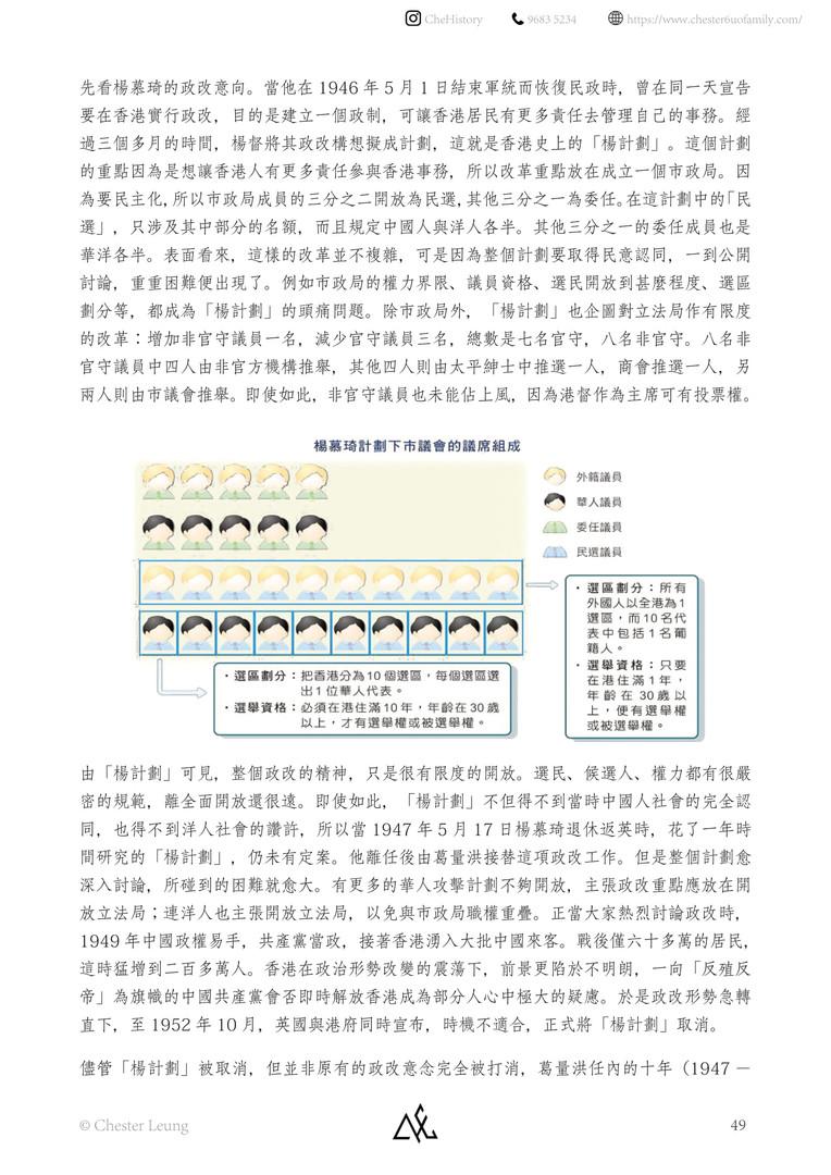 【中文版】香港-049.jpg
