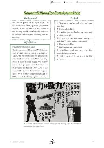【英文版】日本-037.jpg