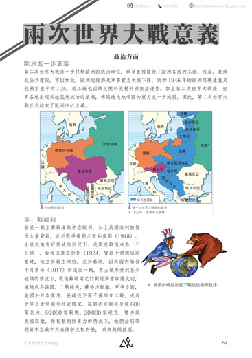 【中文版】第二次世界大戰-69.jpg
