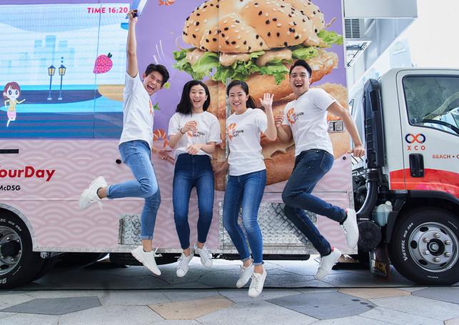 McDonalds Ebi Up