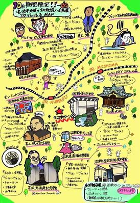 東部の文化施設企画展案内図@小沢裕子展