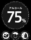 75%logo.png