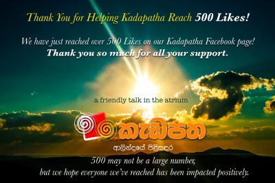 kadapatha 500 likes