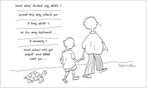 Cartoon-Mar-16 by saamantha tennege