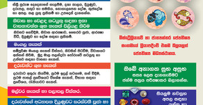 Sidhartha Astrology Center