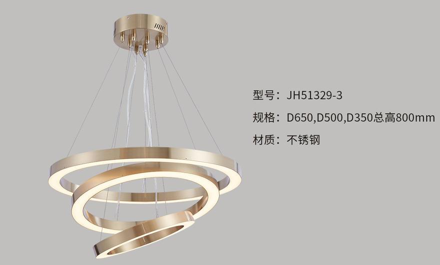 JH51329-3.jpg