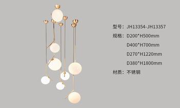 JH13354-JH13357.jpg
