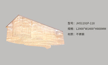 JH51191P-118.jpg