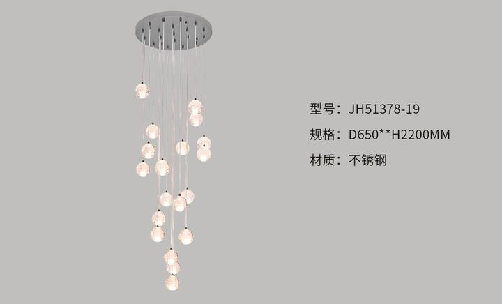 JH51378-19.jpg