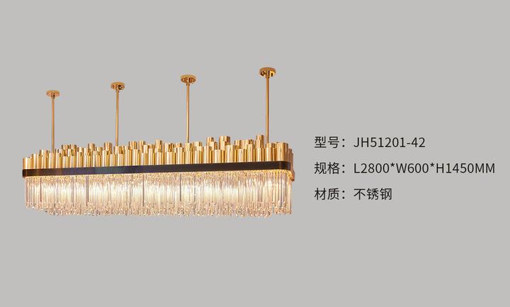 JH51201-42.jpg