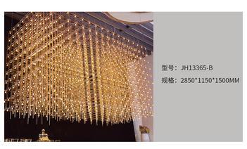 JH13365-B.jpg